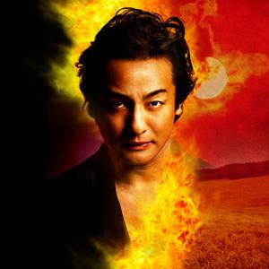 炎立つ (NHK大河ドラマ)の画像 p1_3