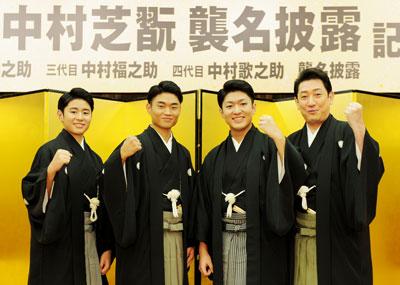 橋之助、八代目中村芝翫襲名披露を発表 歌舞伎美人