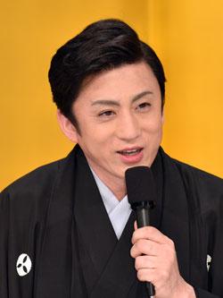 二代目松本白鸚、十代目松本幸四郎、八代目市川染五郎、襲名披露を発表