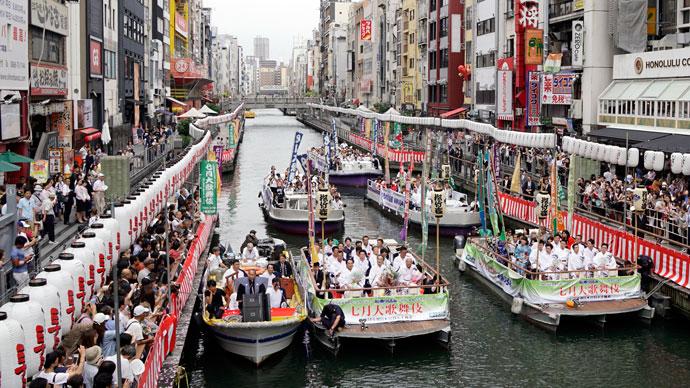 大阪松竹座「七月大歌舞伎」開幕前の船乗り込み