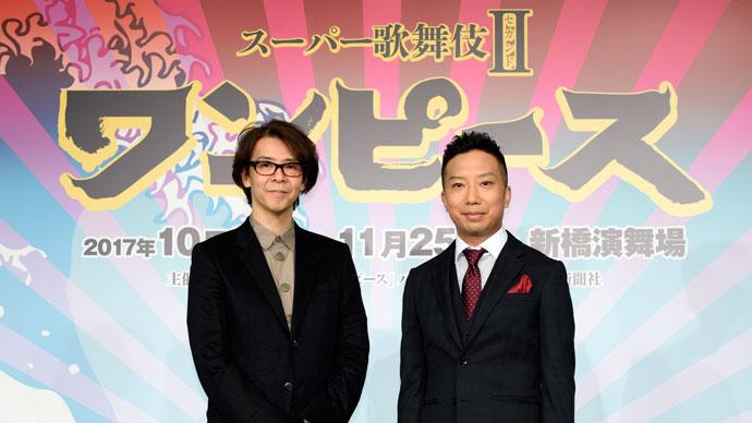 猿之助が語る、スーパー歌舞伎II『ワンピース』再演|歌舞伎美人