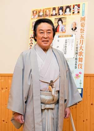 菊五郎が語る『弁天娘女男白浪』...