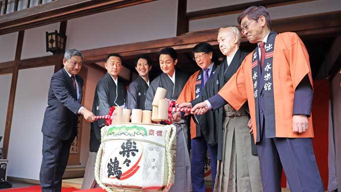 「第十一回 永楽館歌舞伎」鏡開きに出演者勢ぞろい