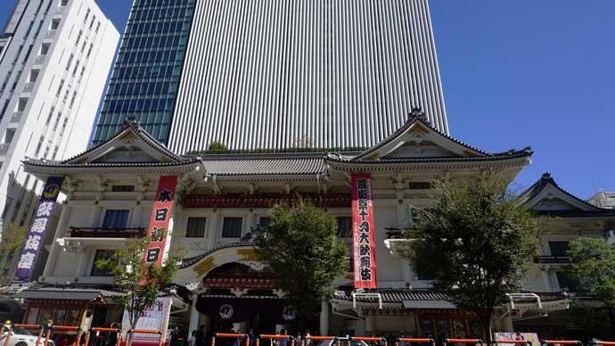 歌舞伎座「芸術祭十月大歌舞伎」初日開幕