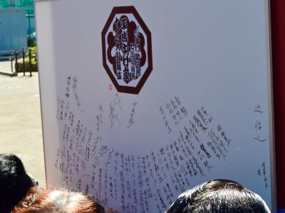 勘九郎、七之助が浅草で十八世中村勘三郎を偲ぶ
