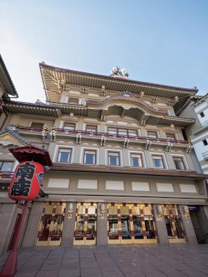 京都「高麗屋三代襲名披露と南座特別展」のお知らせ