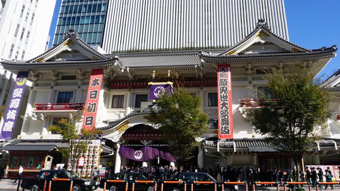歌舞伎座「吉例顔見世大歌舞伎」初日開幕