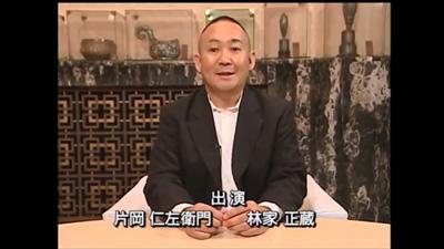 歌舞伎チャンネル12月番組のお知らせ