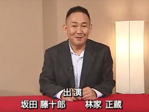 藤十郎出演のトーク番組を「歌舞伎チャンネル」で配信