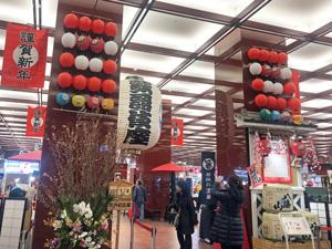 歌舞伎座「壽 初春大歌舞伎」初日開幕