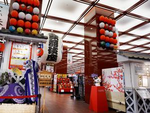 歌舞伎座「二月大歌舞伎」初日開幕