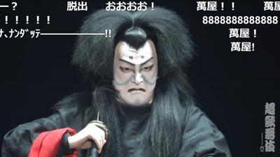 「超歌舞伎 supported by NTT」、今年もニコニコ超会議で上演