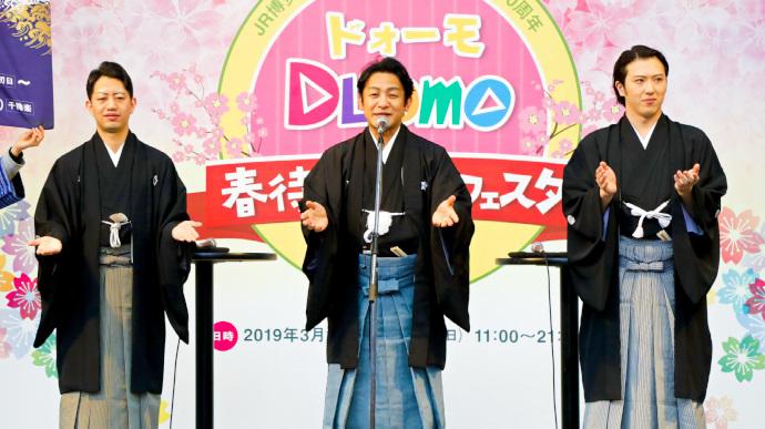 『鯉つかみ』お練りに愛之助、松也、壱太郎が登場