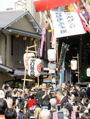 「第三十五回記念 四国こんぴら歌舞伎大芝居」で成功祈願お練り