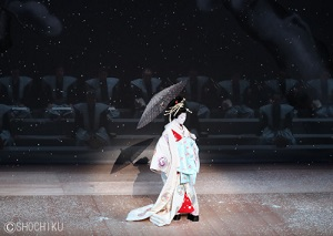 南座で「坂東玉三郎特別公演」が開幕