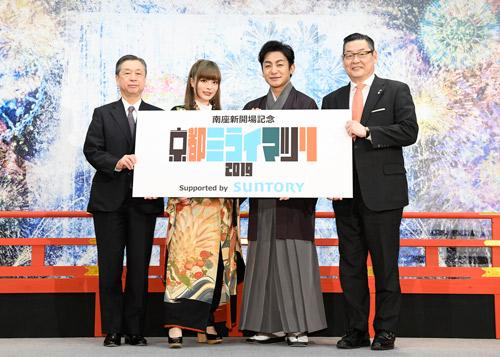 愛之助、南座『京都ミライマツリ2019』「歌舞伎×AR」に映像出演