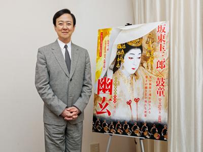 玉三郎が語る、新作シネマ歌舞伎 特別篇『幽玄』『幽玄』