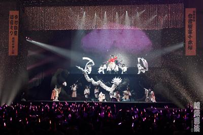 京都「中村獅童×初音ミク 八月南座超歌舞伎展」のお知らせ