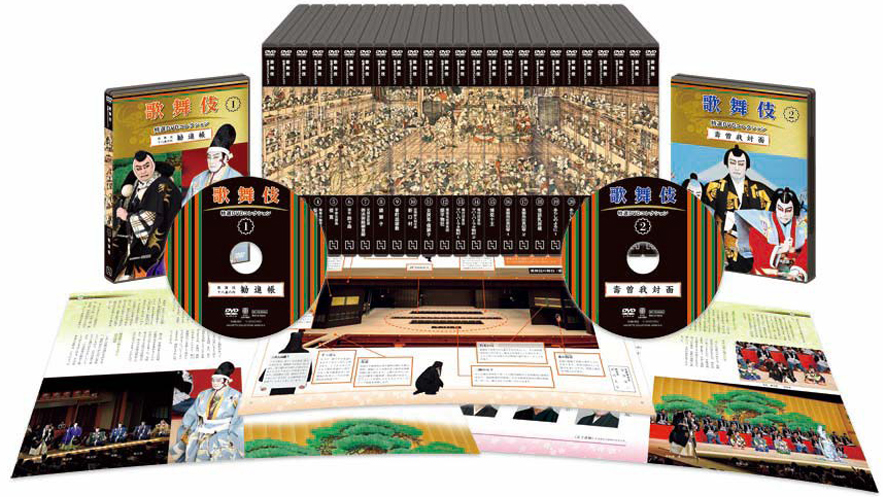 隔週刊『歌舞伎 特選 DVDコレクション』創刊決定、創刊号は『勧進帳』