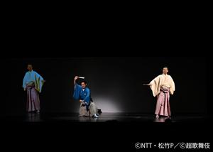 「八月南座超歌舞伎」が南座で開幕