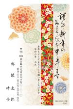 かぶきにゃんたろう年賀状印刷と歌舞伎年賀状のご案内