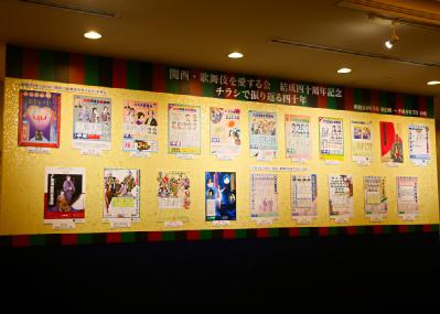 大阪松竹座「七月大歌舞伎」、「関西・歌舞伎を愛する会」節目を祝う幕開け