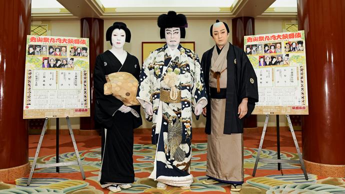 吉右衛門、幸四郎、菊之助、歌舞伎座「秀山祭九月大歌舞伎」初日に向けて