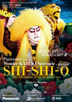 "Panasonic presents Wonder KABUKI Spectacle at MGM Grand -獅子王 SHI-SHI-O- ""The Adventures of the Mythical Lion"""