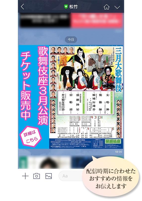 歌舞伎のニュース