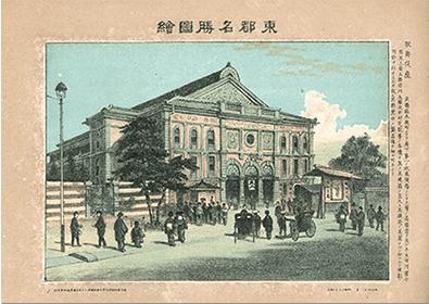 明治22(1889)年に開場した初代歌舞伎座「東都名勝図絵歌舞伎座」。(個人蔵)