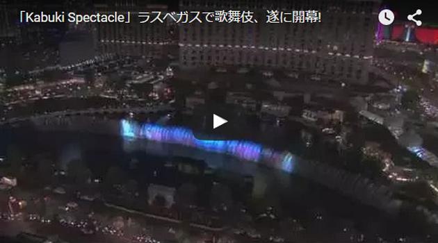 公演ダイジェスト映像(最終版)