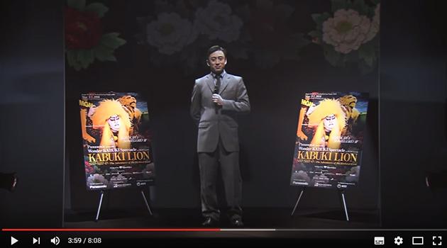 『擬似3Dによる遠隔舞台挨拶映像』