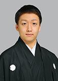Nakamura Yonekichi V
