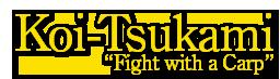 "Koi-Tsukami ""Fight with a Carp"""